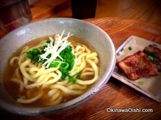 Ramen House [OKINAWAKEN] 沖縄県