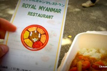 royal myanmar